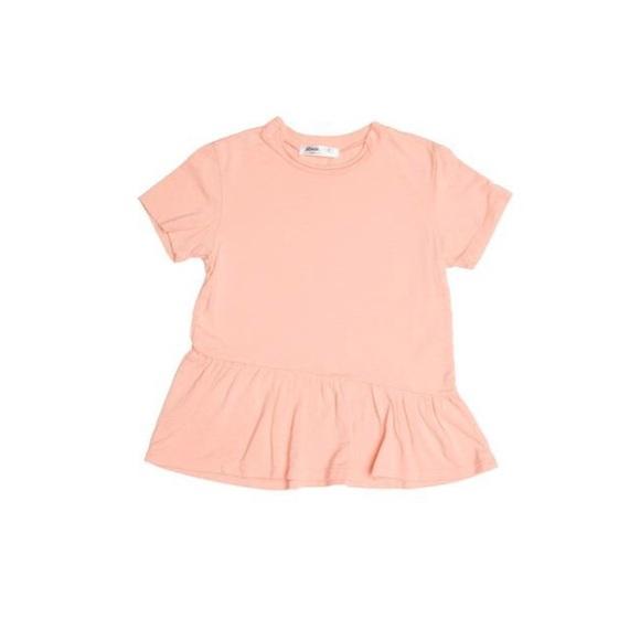 Joah Love Other -  !! NWT Joah Love Pink Ruffle Asymmetrical Top
